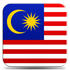 Call unlimited to Malaysia